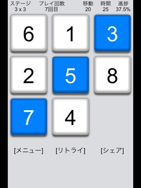 はねるタイルパズルのスクリーンショット_2