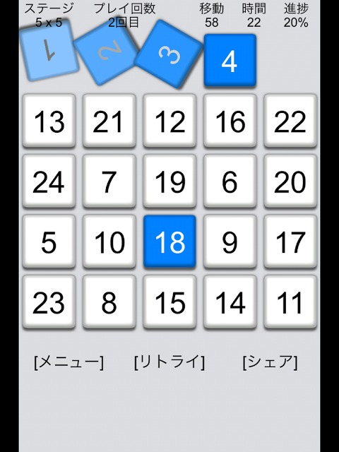 はねるタイルパズルのスクリーンショット_3