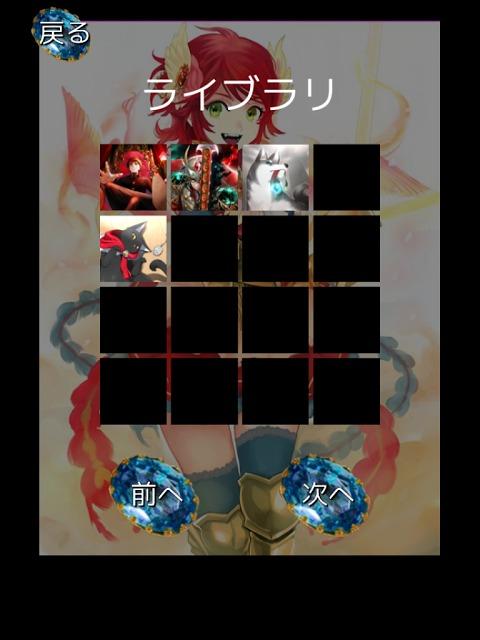 絵合わせパズル〜ジュエルセイバーFREE〜のスクリーンショット_4
