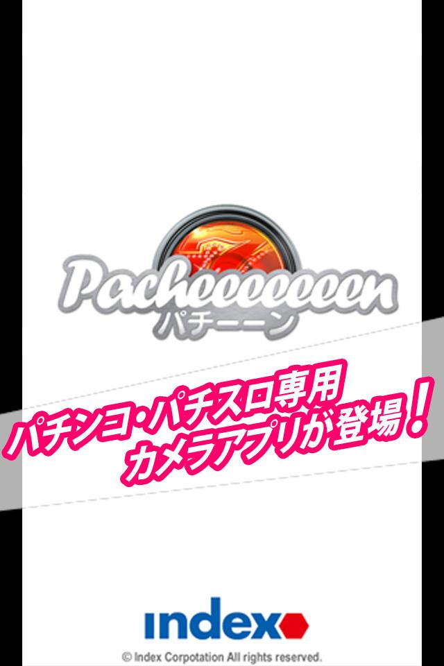Pacheeeeeeen[パチーーン]パチ・スロ専用カメラのスクリーンショット_1