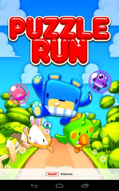 パズルラン(Puzzle Run)のスクリーンショット_5