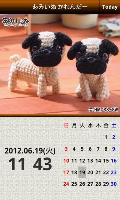 あみいぬかれんだー 【編みぐるみカレンダー】かわいいわんこのスクリーンショット_3