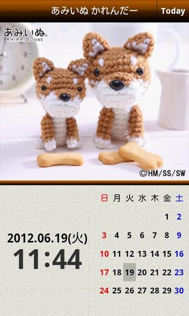 あみいぬかれんだー 【編みぐるみカレンダー】かわいいわんこのスクリーンショット_4