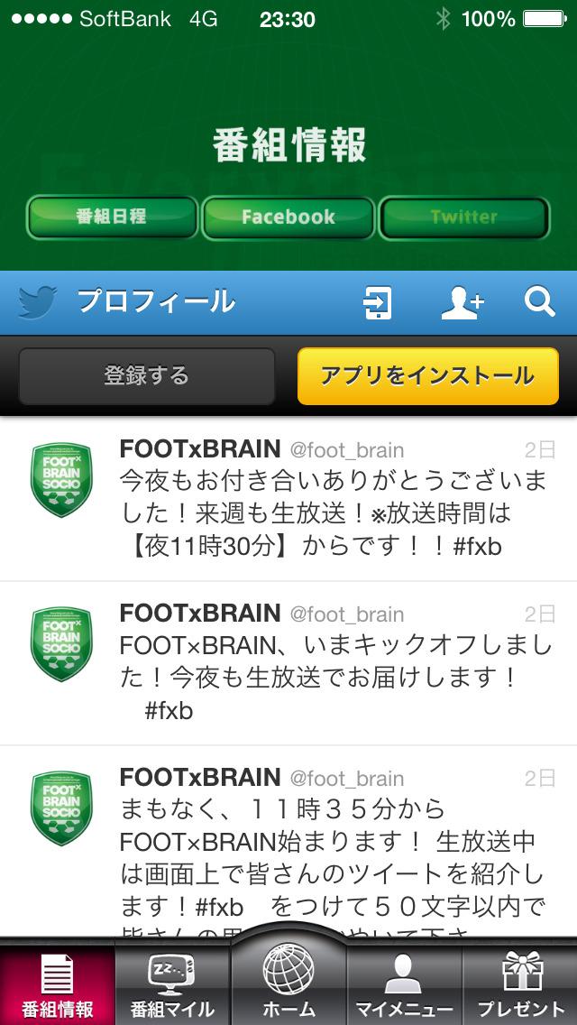 FOOT×BRAINのスクリーンショット_4