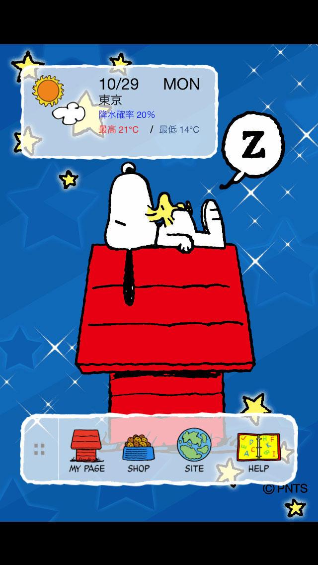 スヌーピーのお天気壁紙のスクリーンショット_1