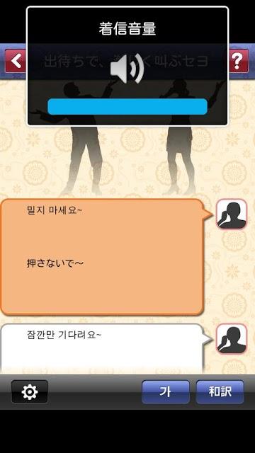 河本準一の実践韓国語~イラっとくる韓国語講座~超効率学習 初のスクリーンショット_3