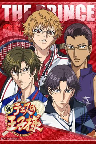 新テニスの王子様アラーム【第2弾】のスクリーンショット_1
