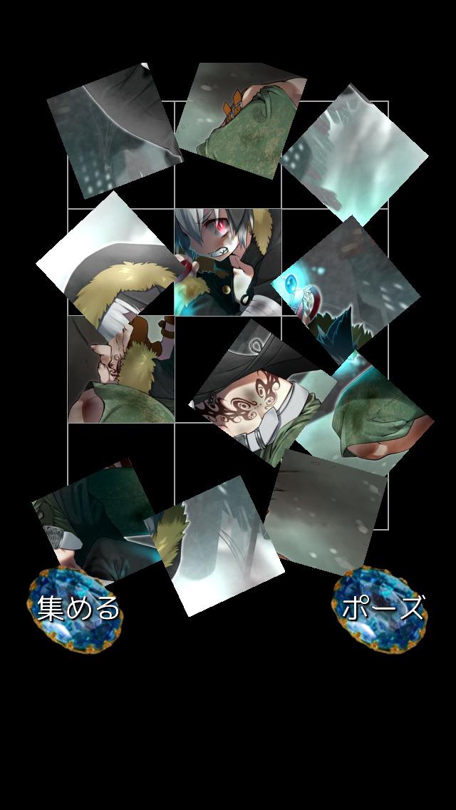 絵合わせパズル〜ジュエルセイバーFREE〜のスクリーンショット_2