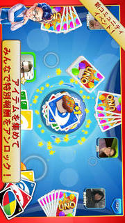 UNO ™ & Friends - 定番カードゲームがソーシャルに!のスクリーンショット_3