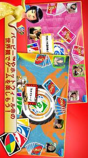 UNO ™ & Friends - 定番カードゲームがソーシャルに!のスクリーンショット_4
