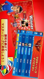 UNO ™ & Friends - 定番カードゲームがソーシャルに!のスクリーンショット_5