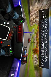 GTレーシング:モーターアカデミー Free+のスクリーンショット_2