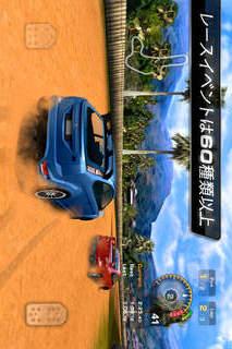 GTレーシング:モーターアカデミー Free+のスクリーンショット_3