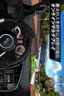 GTレーシング:モーターアカデミー Free+のスクリーンショット_5