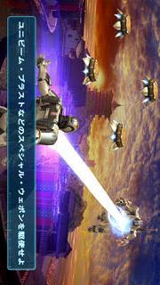 アイアンマン3 - 公式ゲームのスクリーンショット_2