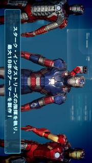 アイアンマン3 - 公式ゲームのスクリーンショット_4