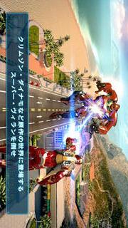 アイアンマン3 - 公式ゲームのスクリーンショット_5