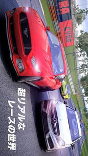 GTレーシング2:The Real Car Experienceのスクリーンショット_1