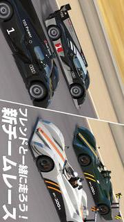 GTレーシング2:The Real Car Experienceのスクリーンショット_3