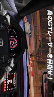 GTレーシング2:The Real Car Experienceのスクリーンショット_5