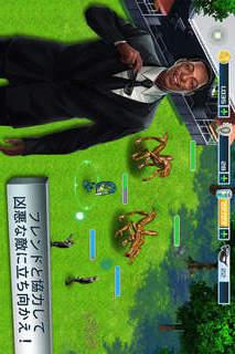 メン・イン・ブラック3のスクリーンショット_3