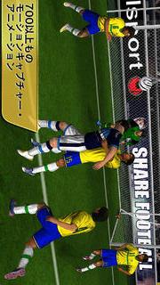 リアルサッカー2012のスクリーンショット_2