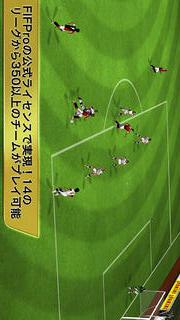 リアルサッカー2012のスクリーンショット_3