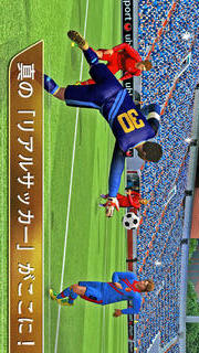 リアルサッカー2013のスクリーンショット_2