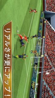 リアルサッカー2013のスクリーンショット_4