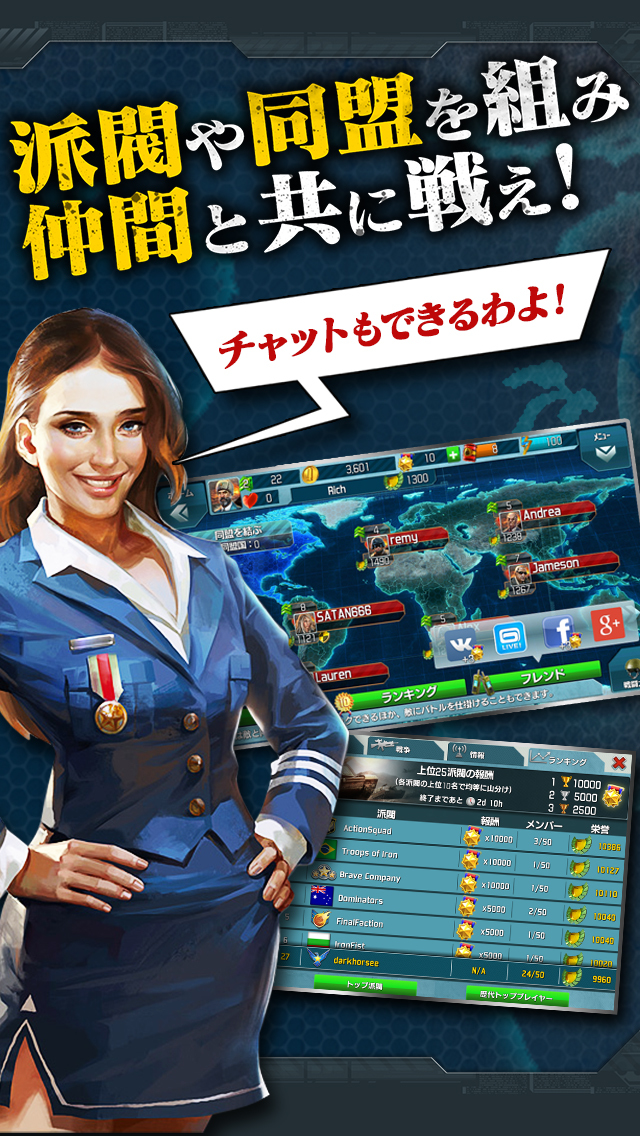 World at Arms - Wage war for your nation!のスクリーンショット_4