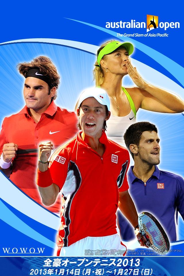 全豪オープンテニス2013のスクリーンショット_1