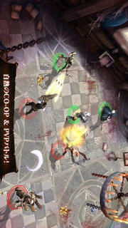 Dark Quest 4 (ダーククエスト4)のスクリーンショット_3