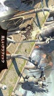 Dark Quest 4 (ダーククエスト4)のスクリーンショット_4