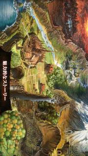 Dark Quest 4 (ダーククエスト4)のスクリーンショット_5