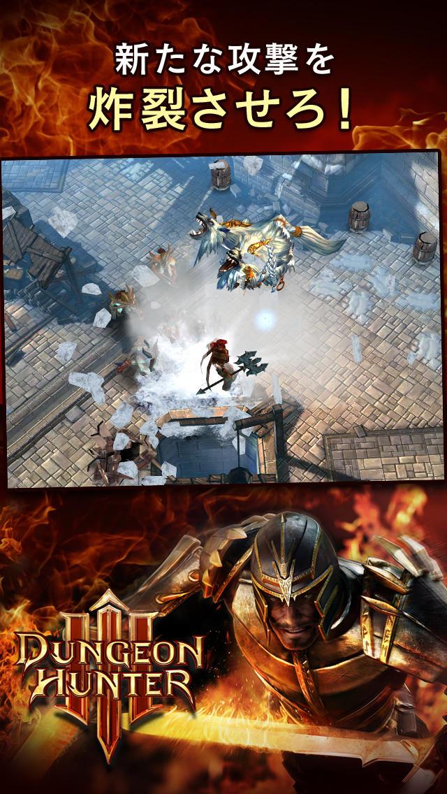 Dark Quest 3のスクリーンショット_1