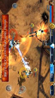 Dark Quest 3のスクリーンショット_2