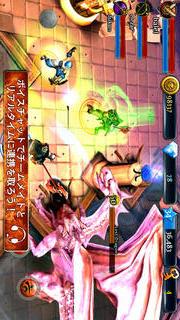 Dark Quest 3のスクリーンショット_3
