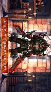 Dark Quest 3のスクリーンショット_4
