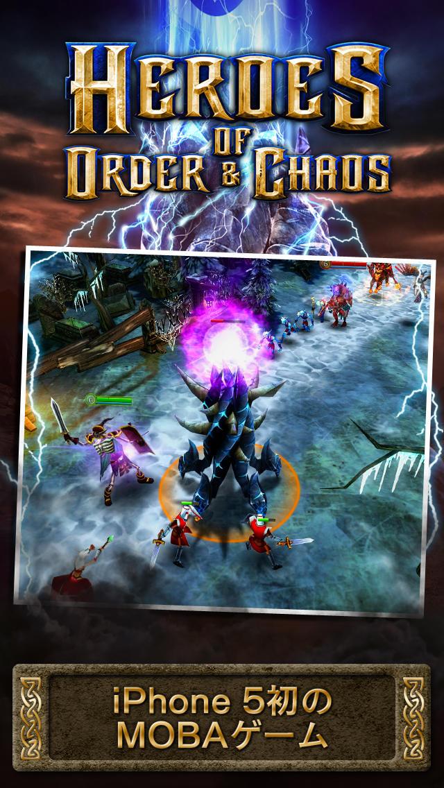ヒーローズ・オブ・オーダー&カオス - マルチプレイオンラインゲームのスクリーンショット_1