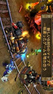 ヒーローズ・オブ・オーダー&カオス - マルチプレイオンラインゲームのスクリーンショット_2