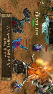 ヒーローズ・オブ・オーダー&カオス - マルチプレイオンラインゲームのスクリーンショット_3