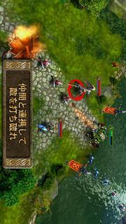 ヒーローズ・オブ・オーダー&カオス - マルチプレイオンラインゲームのスクリーンショット_4
