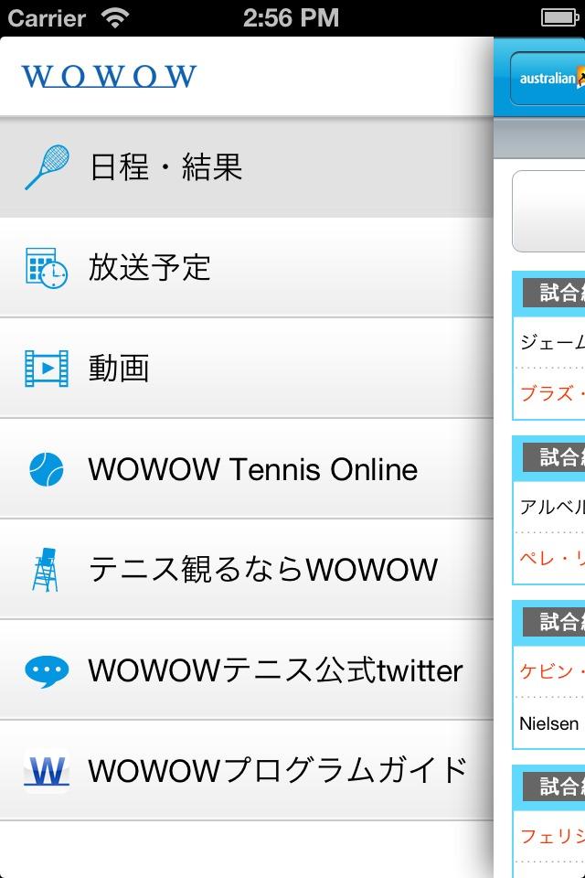 全豪オープンテニス2013のスクリーンショット_3