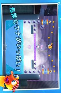 SharkDashのスクリーンショット_5