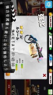 ゾンビウッド - ガンシューティングアクション!のスクリーンショット_3