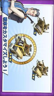 ぷち戦車隊~オンライン戦線~のスクリーンショット_5
