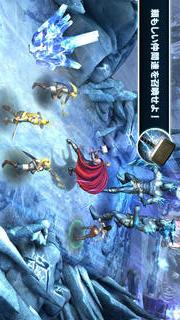 マイティ・ソー:ダーク・ワールド - 公式ゲームのスクリーンショット_4