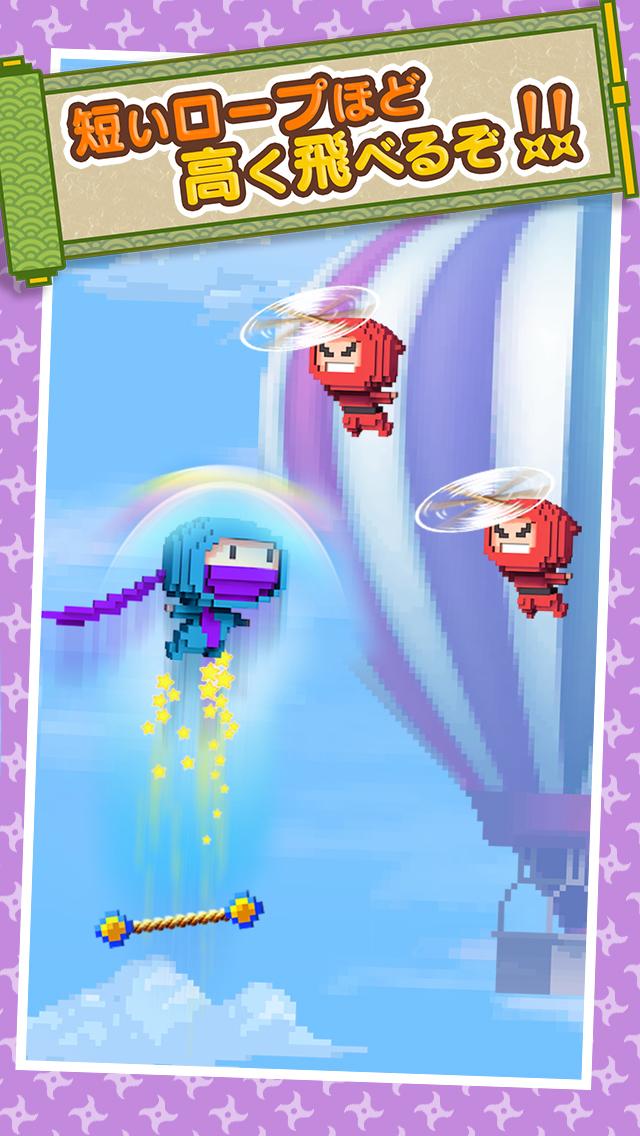 Ninja UP! ~ニンジャアップ!~のスクリーンショット_2