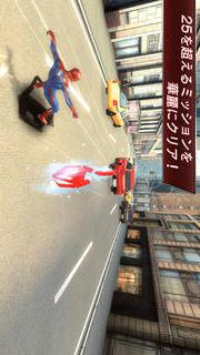 アメイジング・スパイダーマンのスクリーンショット_3