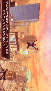 アメイジング・スパイダーマンのスクリーンショット_4